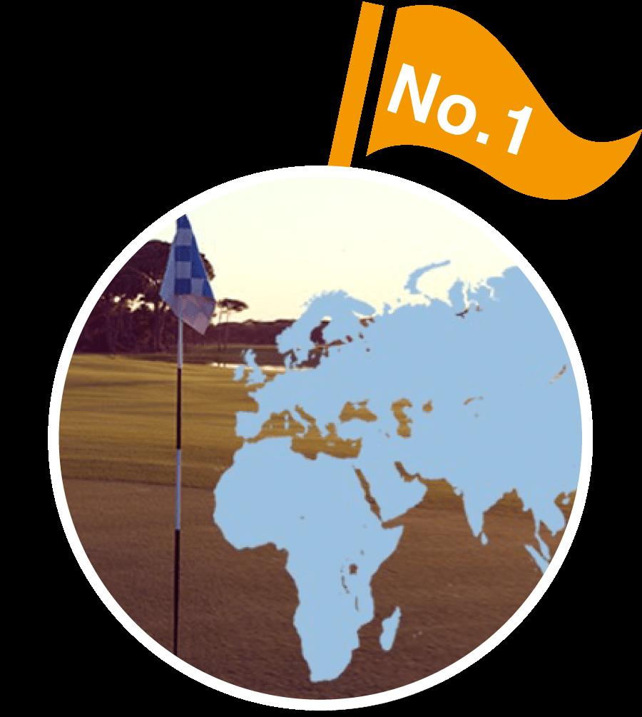 世界の名門コースをラウンド体験