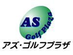 ASgolfplaza