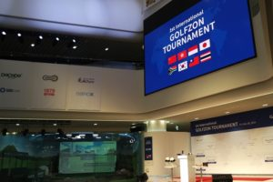 シミュレーションゴルフアマチュア世界コンペ:I-GLT