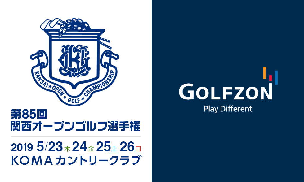20190523_0526関西オープンコンポジットロゴ