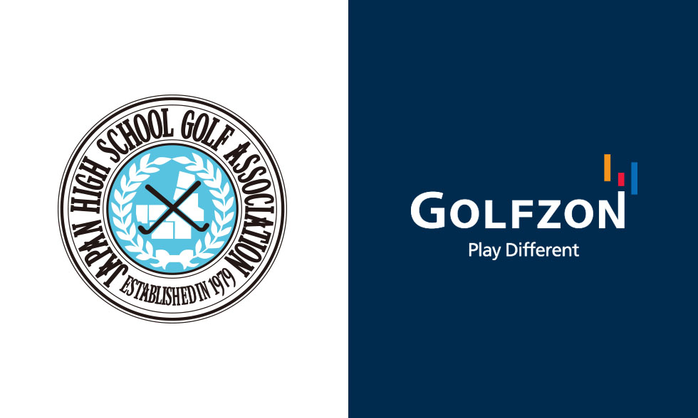 hschool_golfzon